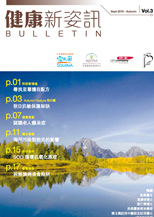 bulletin_2010_autumn
