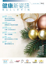 bulletin_2010_winter