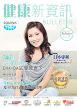 bulletin_2011_autumn