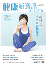 bulletin_2012_autumn