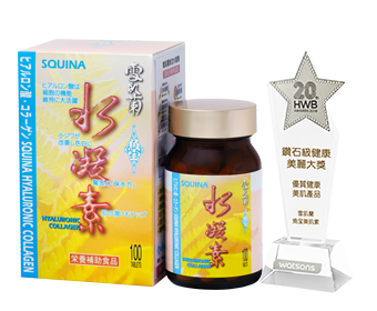 SQUINA Hyaluronic Collagen Pills