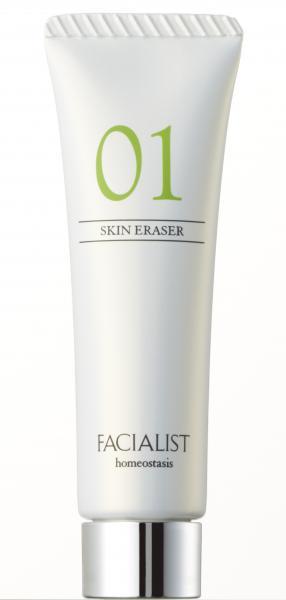 FACIALIST Skin Eraser